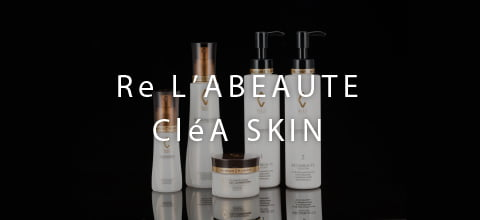 RE L'ABEAUTE CléA SKIN(リアボーテ クレアスキン)